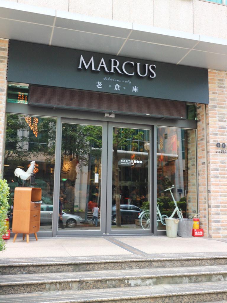 Marcus老倉庫(內湖店) (2)