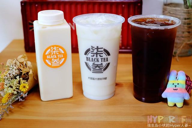 柒叁black tea (14)