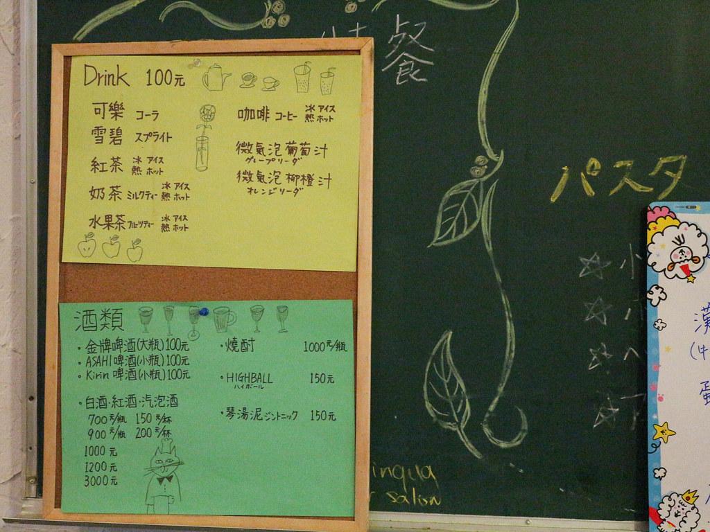 厚子洋食 洋食あっちゃん (4)