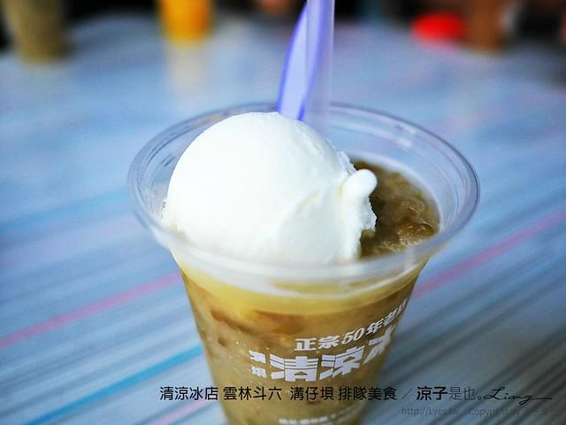 清涼冰店 雲林斗六  溝仔垻 排隊美食 6