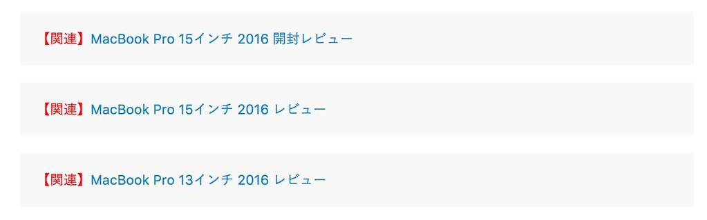 スクリーンショット 2017-07-01 18.16.42