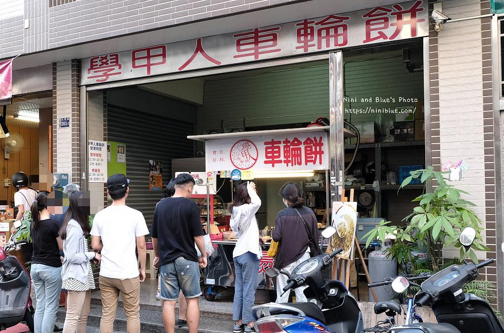 逢甲美食小吃學甲人紅豆餅車輪餅01