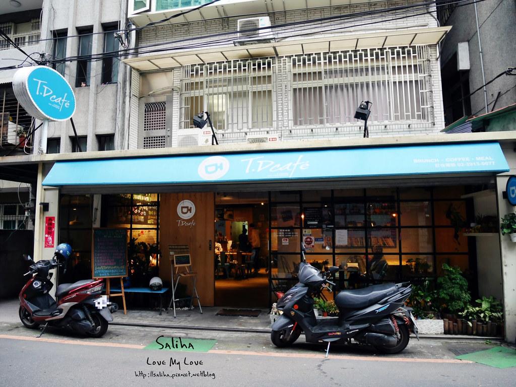 七張大坪林站附近餐廳美食不限時咖啡館推薦T.D. Cafe (1)