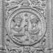 Medallón de los Reyes Católicos en la fachada de la Universidad de Salamanca