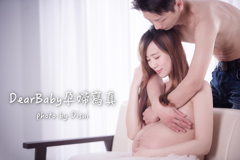 DearBaby孕婦寫真