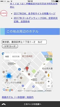 yamashitakojosenhp006.jpg