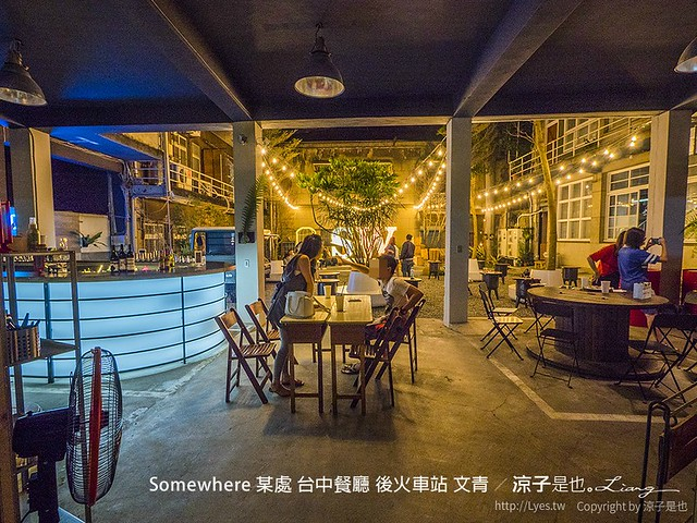 Somewhere 某處 台中餐廳 後火車站 文青 6