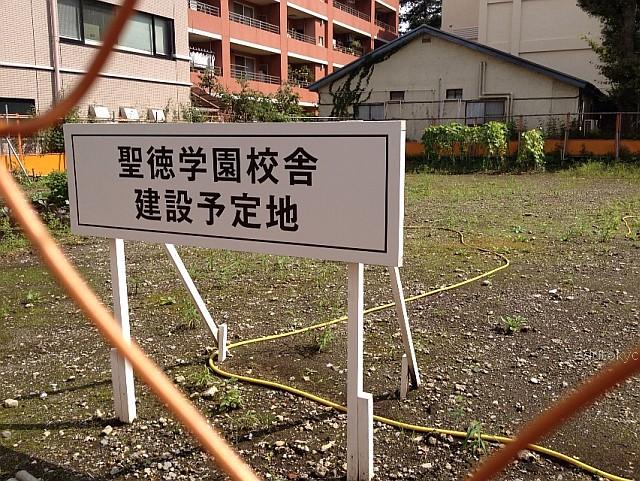 edutokyo_shotokugakuenshogakko_201509 (2)