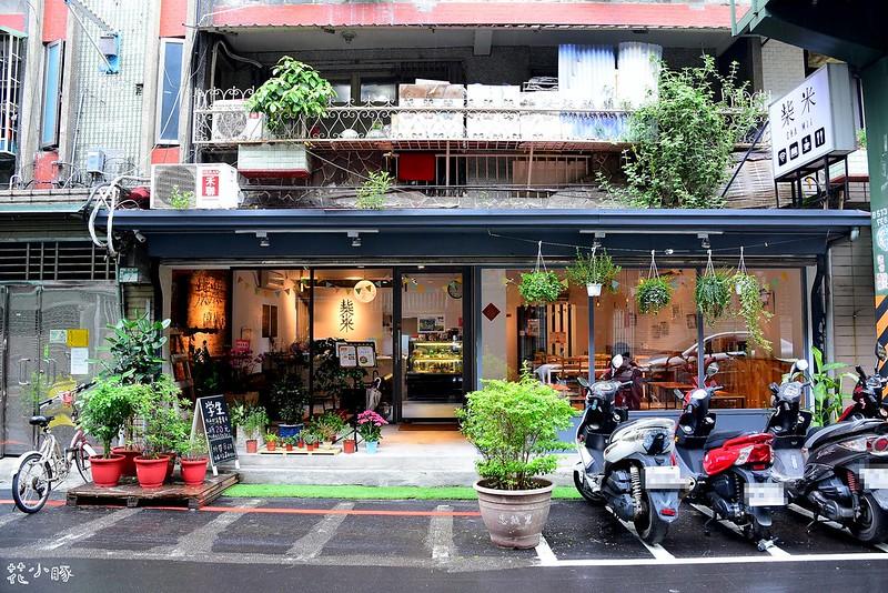 柴米菜單板橋早午餐致理美食推薦新埔捷運不限時咖啡廳 (1)