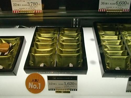 在東京受歡迎的點心 - naniyuutorimannen - 您说什么!