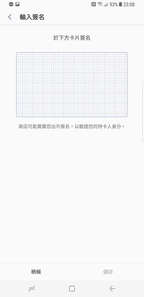 Samsung Pay 5 (1)