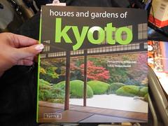 jap 2013 tokyo 033