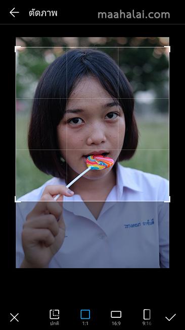 Huawei P10 Edit photo