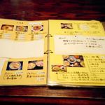 Chi-na's menu, limited selection