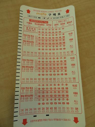釜山慶南競馬場のマークカード