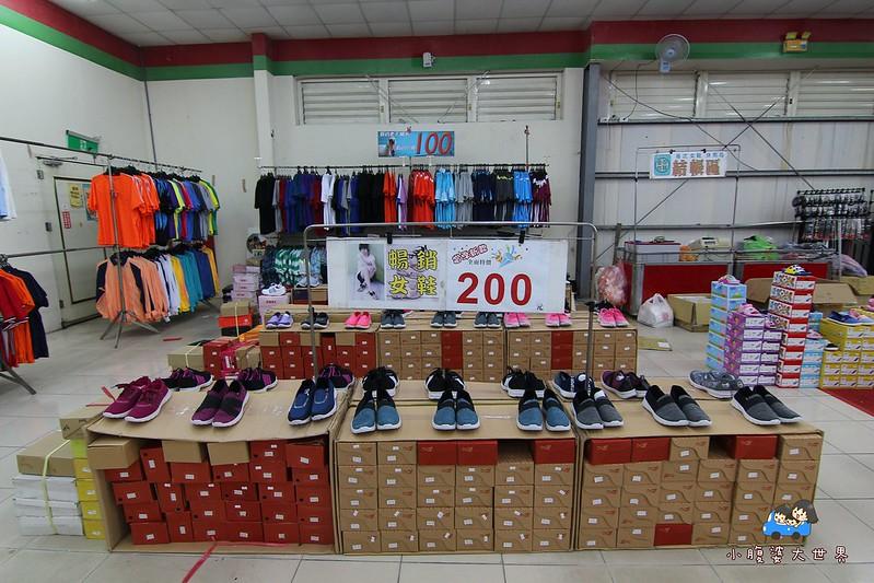宜蘭玩具特賣2 470
