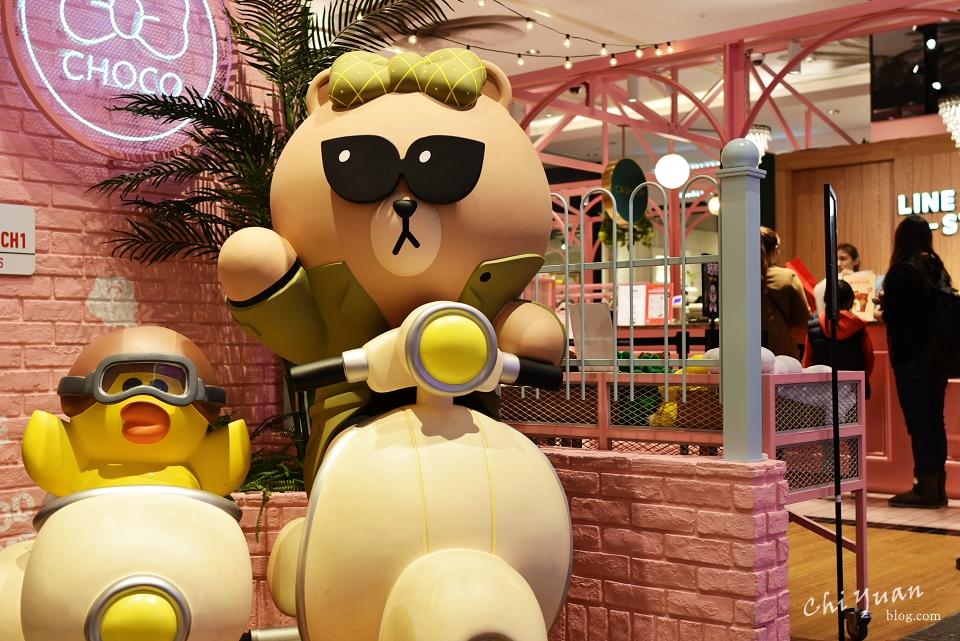 [台北]信義新光三越A11。LINE FRIENDS Cafe Store,陷入粉色CHOCO熊妹風暴,IG熱門拍照