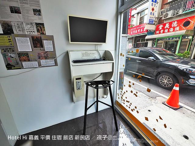 Hotel Hi 嘉義 平價 住宿 飯店 新民店 19