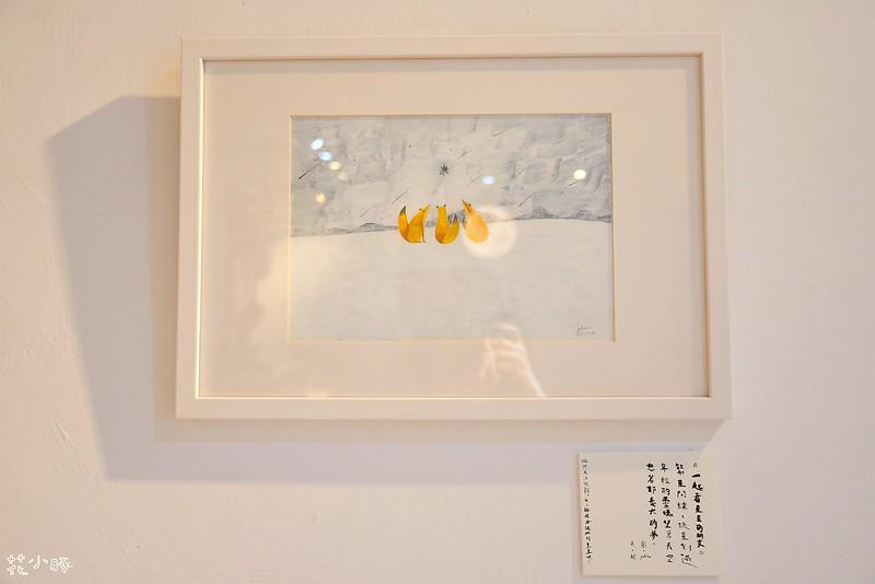 柴米菜單板橋早午餐致理美食推薦新埔捷運不限時咖啡廳 (11)