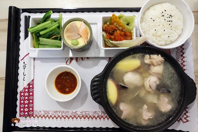 茶自點 竹東店 蘋果蛤蠣雞 (8).JPG
