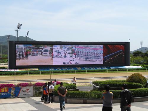 釜山慶南競馬場のターフビジョン