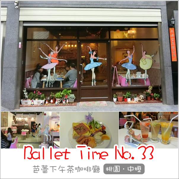 Ballet Time NO•33 (1)