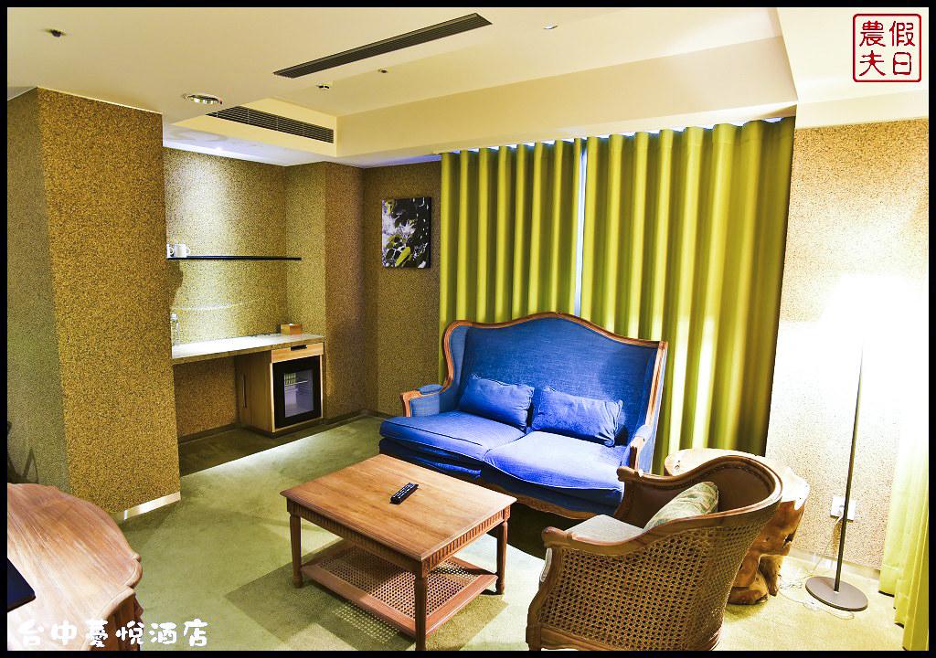 台中薆悅酒店DSC_7557