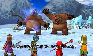 ゾーン3(3DS)