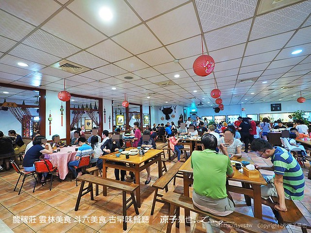 農稼莊 雲林美食 斗六美食 古早味餐廳 20