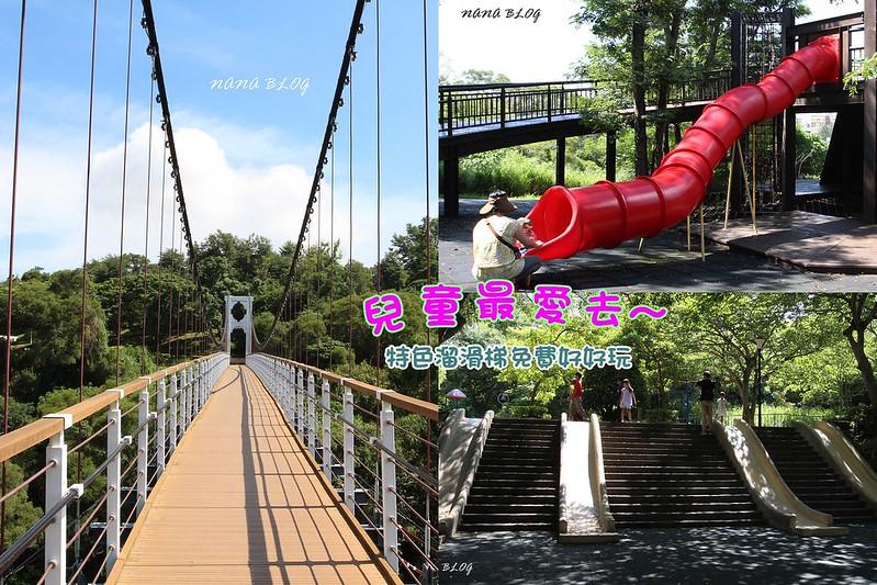 彰化市華陽公園 (1)