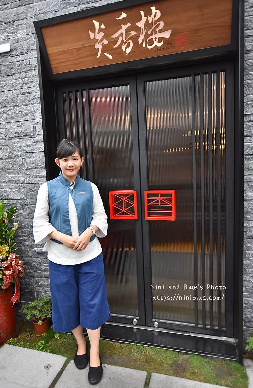 台中港點海鮮炎香樓下午茶38