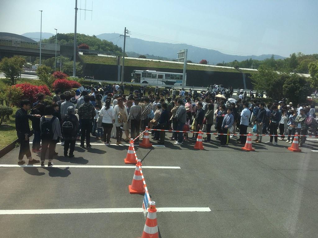 お伊勢さん菓子博2017