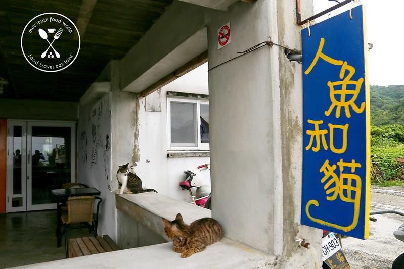 人魚和貓,人魚和貓民宿,蘭嶼咖啡館,蘭嶼必去,蘭嶼旅遊,蘭嶼景點,蘭嶼環島 @陳小可的吃喝玩樂