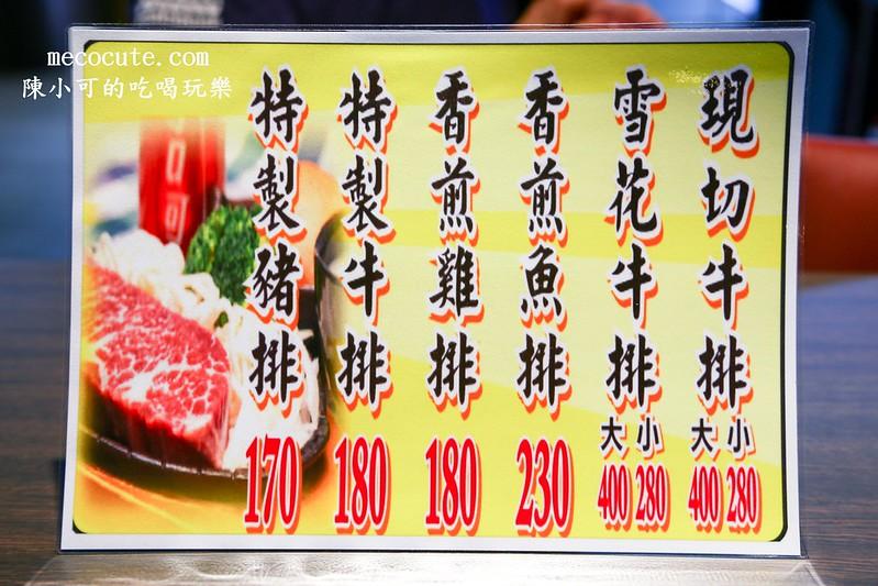 三和夜市大智牛排專賣店,美食 @陳小可的吃喝玩樂