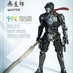 PEW PEW GUN 妖怪系列【申-無支祁】2017 泰國玩具博覽會場限定 SHEN-WUZHIQI YGS-02