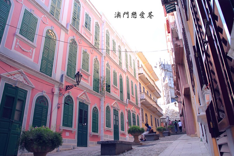 澳門景點-戀愛巷-大三巴 (1)