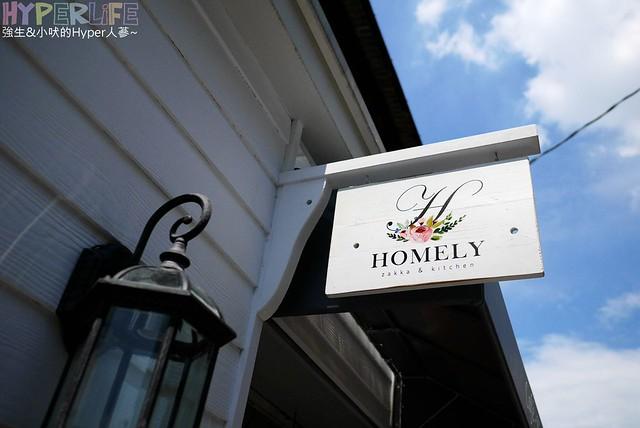 Homely雜貨廚房 (17)