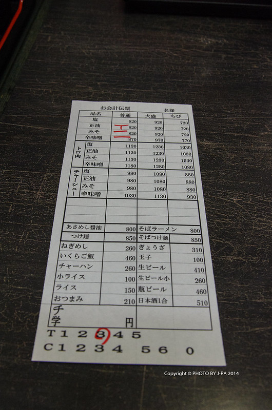 lr-2243