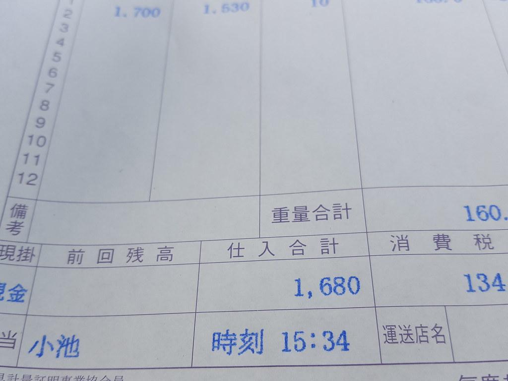 17-05-15-15-37-24-554_photo
