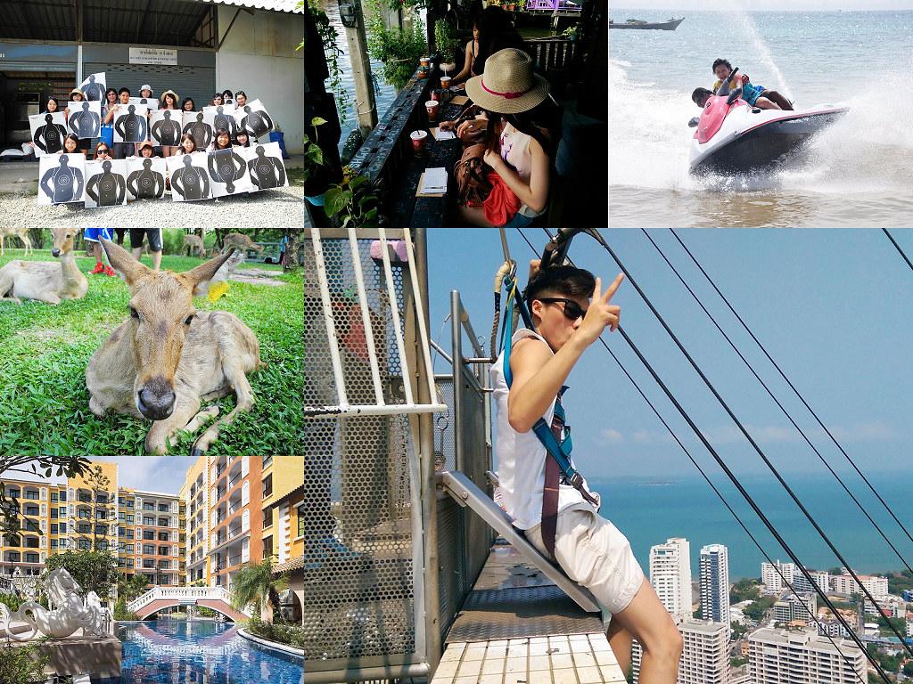 畢旅行程推薦 品全國際旅行社