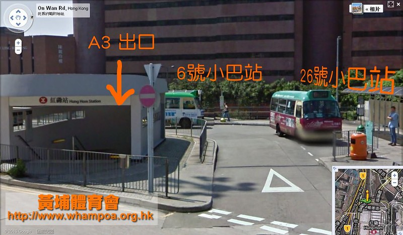 hunghom-train-station-8A-minibus-station