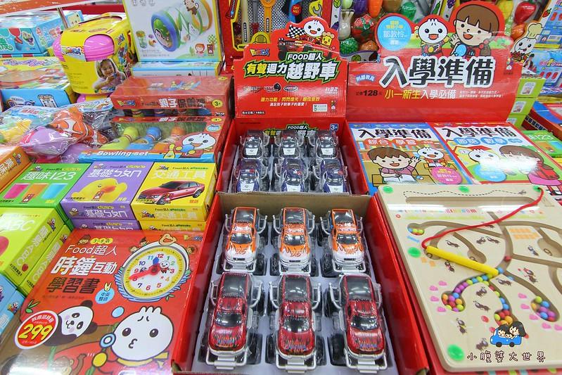 宜蘭玩具特賣2 164