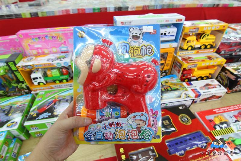 宜蘭玩具特賣2 187
