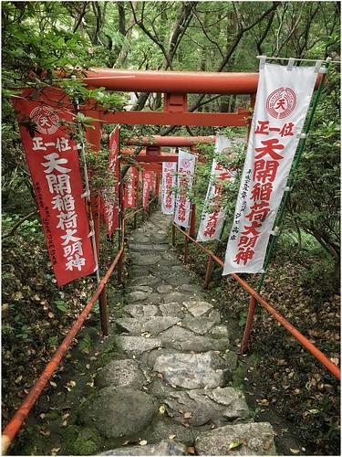 Dazaifu (Fukuoka)