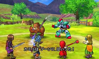 ゾーン1(3DS)