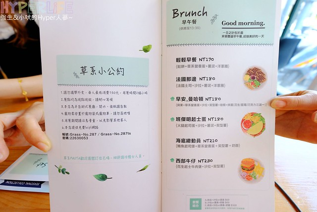 草系Pasta menu (1)
