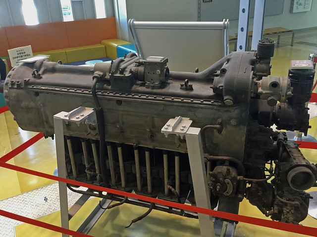 航空館boon 直列エンジン IMG_1118