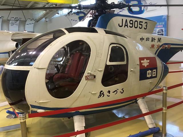 航空館boon 中日新聞社ヒューズ369HS JA9053 IMG_1071