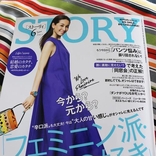 という、雑誌。