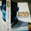 #currentlyreading #Thrawn